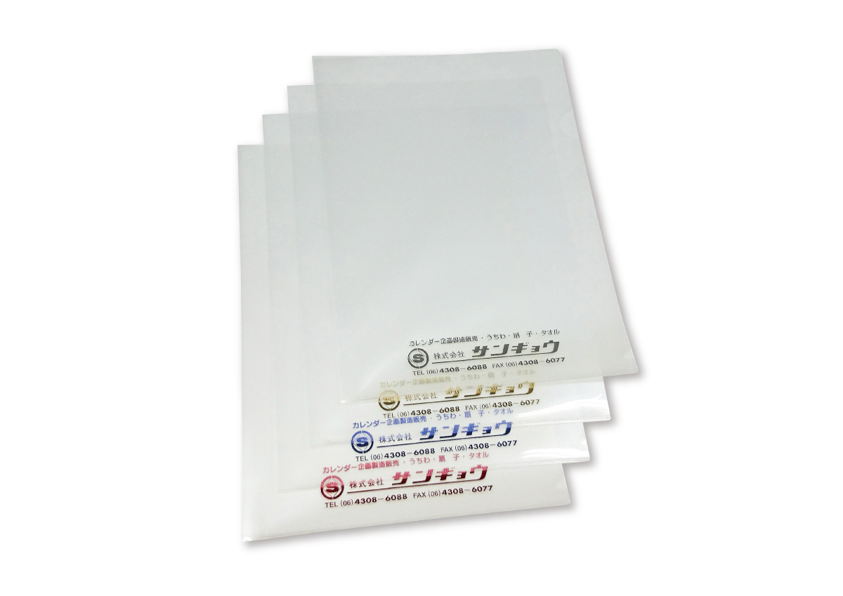 clear-file-000