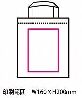 ベーシックカラーバッグ印刷範囲