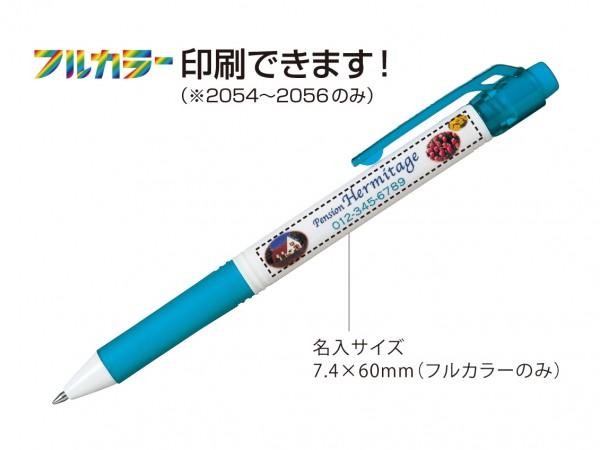 ドットeボールペン0.7_1