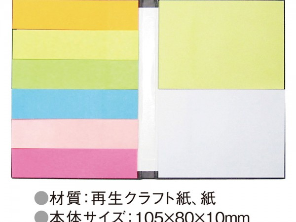 book-fusen-01