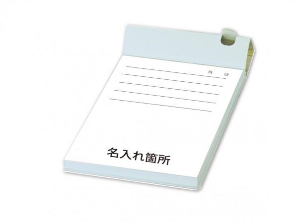 100p-seihoukei-01