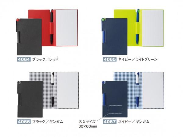 2face-memo&pen-01