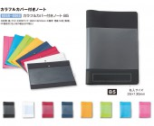 colorful-covernote-B5-00