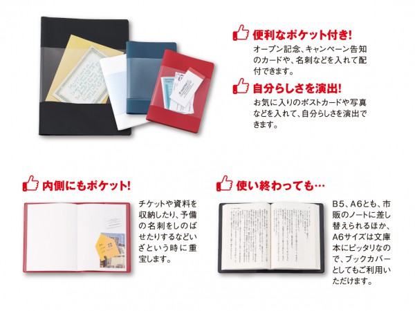 colorful-covernote-B5-02